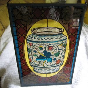 Vintage 1970's Majolica Stained glass window Pharmacy Picture Sun Catcher Shering Pharmacy Gift Professional Sample